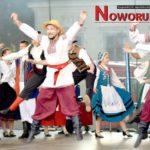 Festiwal folkloru bez gminy Nowa Ruda