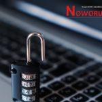 Zamień swój dom w bezpieczną cybertwierdzę