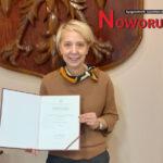 Nagroda Ministra Edukacji dla nauczyciela NST